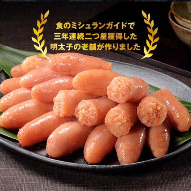 かごしま黒豚ラーメン秘伝味噌 15食セット