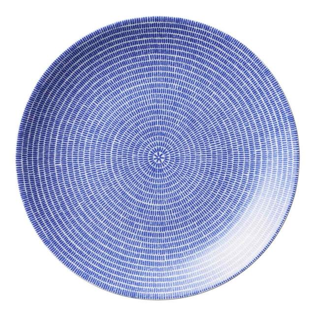 アラビア ARABIA 24h アベック プレート 皿 約26cm ブルー 1005544