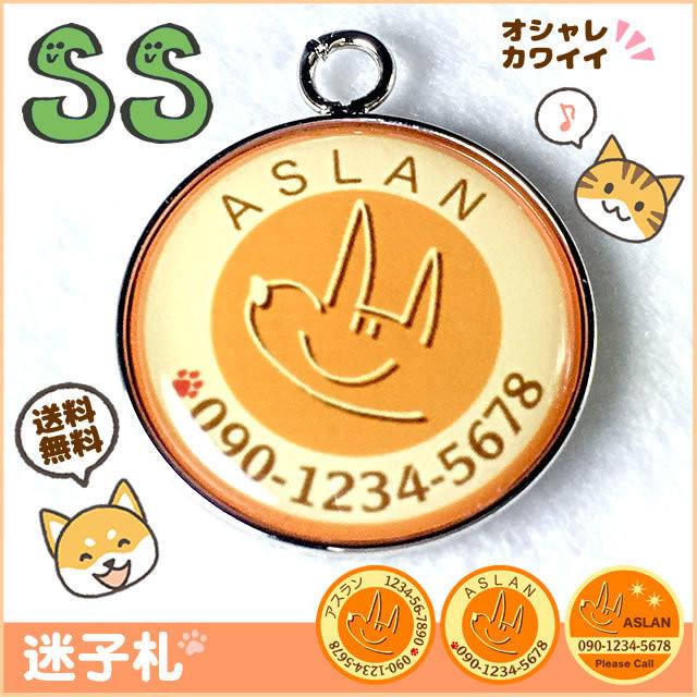 犬 猫 ペット 迷子札(水玉)SS