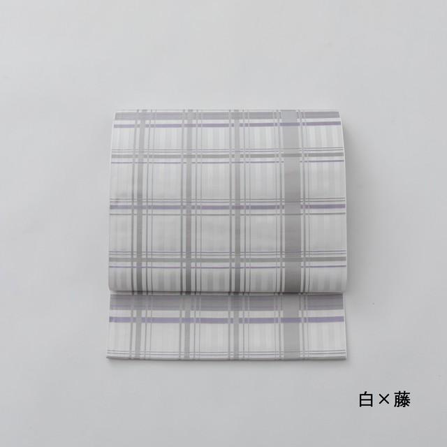 名古屋帯 うぐいす格子:白 × 藤