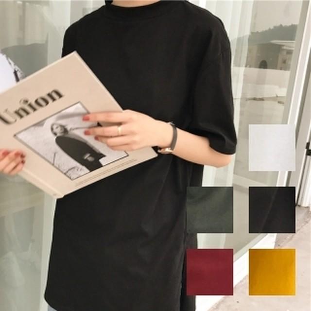 シンプル デザイン 五分丈 サイドスリット Tシャツ FKOM8610