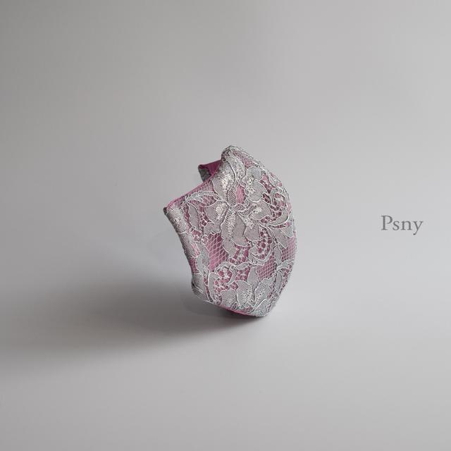PSNY シャウエン・スモーキー・シルバー・レース・マスク 不織布フィルター入り 大人用 おとな 美人 美しい ますく 結婚式 パーティー ドレス 立体 豪華 光沢感 送料無料 -------CH07