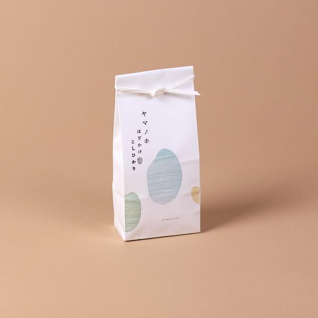 【プチギフト】はざかけ[天日干し]コシヒカリ(白米6合入り)【まとめ買いや同梱がおすすめ】