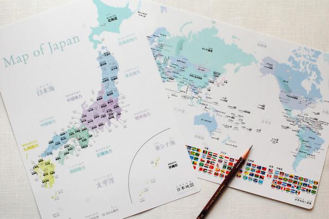 【下敷き】日本地図&世界地図 A4サイズ 送料無料