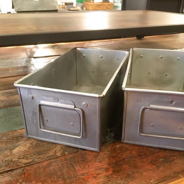 ブリキレクタングル収納BOX M
