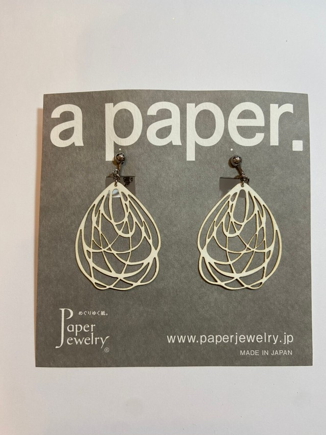 【Paper Jewely】レイヤー/イヤリング