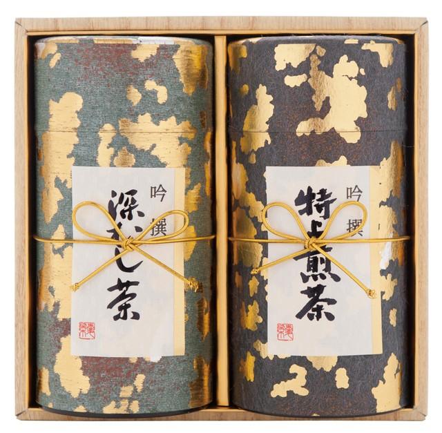 加賀缶セット(特上煎茶・特上深蒸茶)各200g入