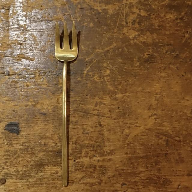 brass salad fork | 真鍮サラダフォーク