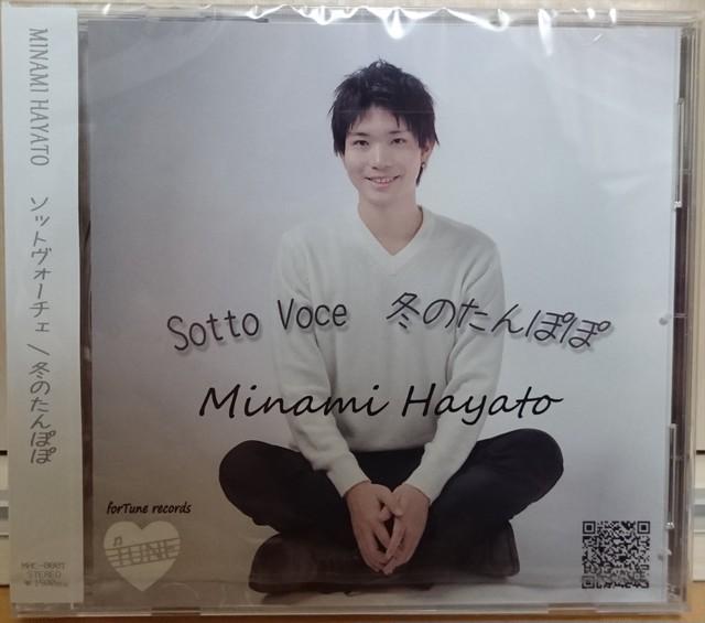 """[送料込み]皆見 勇斗 1st シングルCD """"SottoVoce・冬のたんぽぽ"""""""