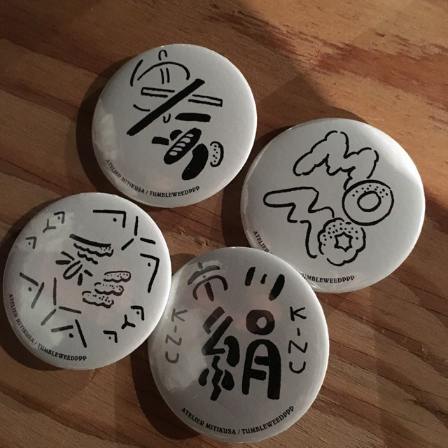 OH NAMAE  BADGE (単品)