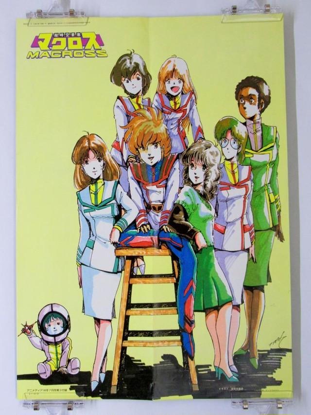 Macross & Votoms - B3 size Japanese Anime Double-sided Poster Animedia July 1983
