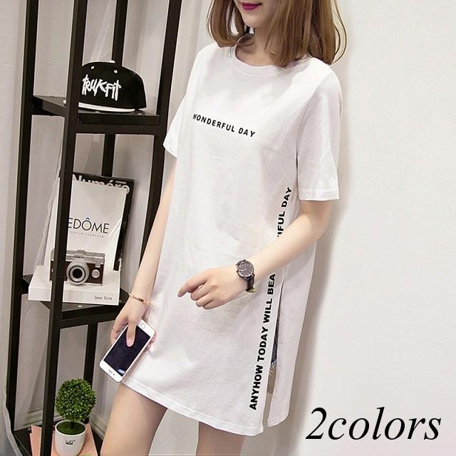 ロング Tシャツ 半袖 サイドスリット ロゴ 体型カバー ゆったり レディース トップス 大きいサイズ 白 黒 ホワイト ブラック