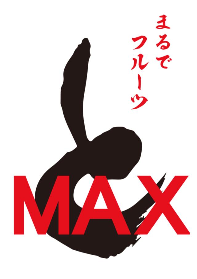"""金の""""とMAX"""" 銀の""""とMAX""""詰め合わせ 1kg"""