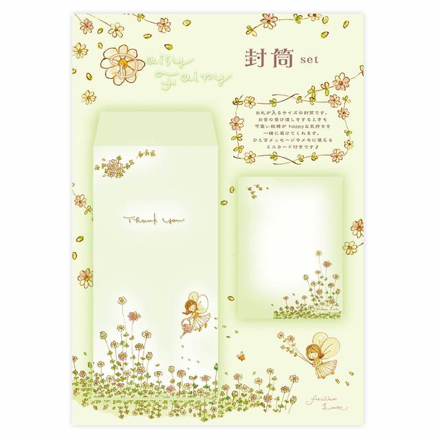 封筒セット『Daisy Fairy』 ~ Atelier Luce ~