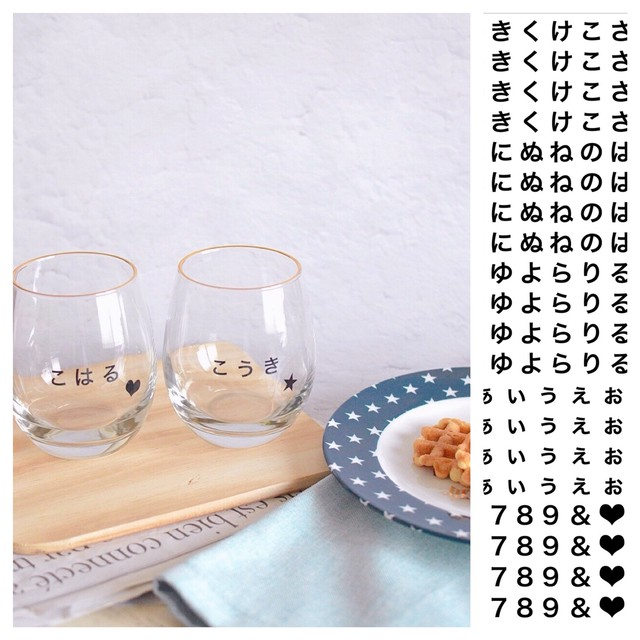 ガラス用シンプルひらがな転写紙【CL.】