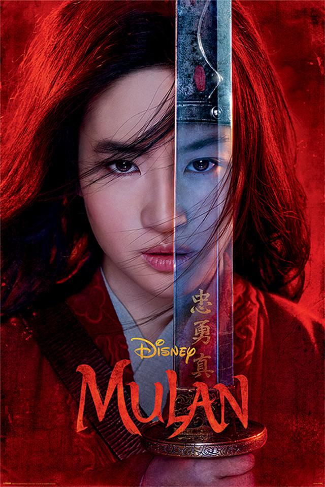 ムーラン 実写版 Mulan Movie (Be Legendary)  輸入ポスター 61cm x 91.5cm POSP34589