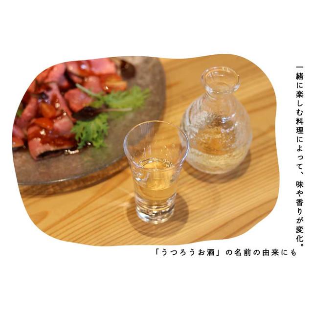 日本酒|花巴醸造元 美吉野醸造 奈良の地酒 セトレ うつろうお酒 720ml 純米酒
