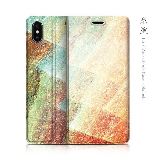 糸塗 - 和風 帯無 手帳型iPhoneケース