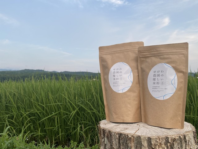 せがわ農園の優しい米粉(ノングルテン) 特別栽培米 ふっくりんこ使用200g