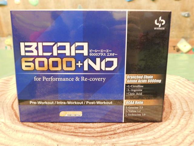 BCAA6200+NO(ビーシーエーエー6200プラスエヌオー)