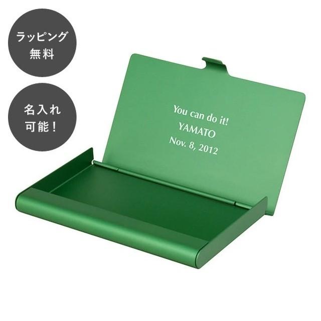 名入れ カードケース アルミニウム グリーン tu-0363