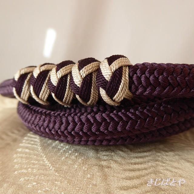正絹 ぶどう色の平組の帯締め