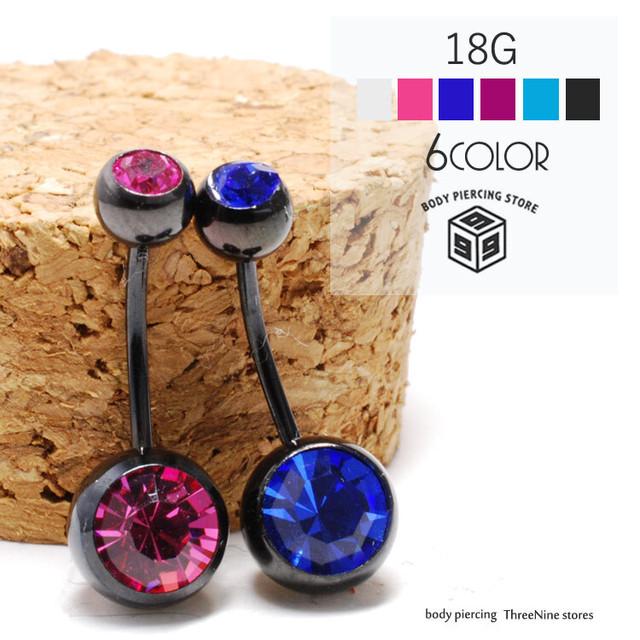 ボディピアス 18G  シンプル バナナバーベル ストーン 片耳 軟骨ピアス TPB030