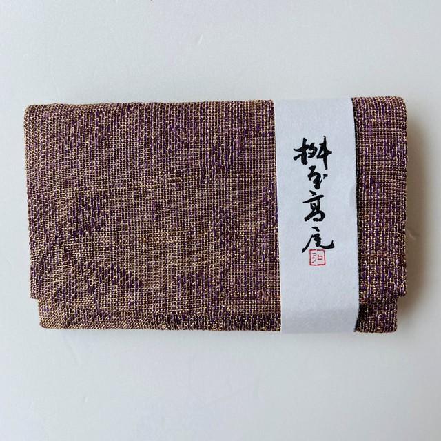 名刺入れ 葡萄唐草紫