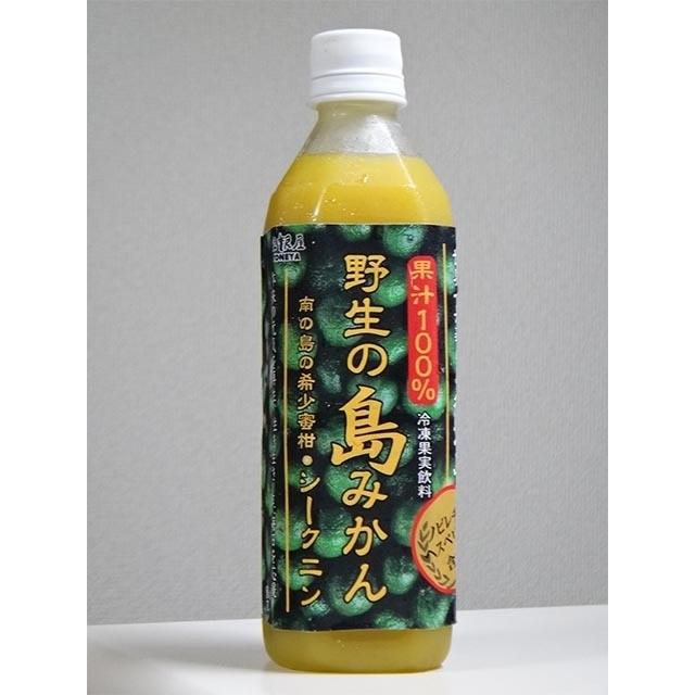 樹齢100年の果実 長寿の島 徳之島の秘宝 「野生の島みかん・シークニン」100%生果汁 500mlタイプx6本セット