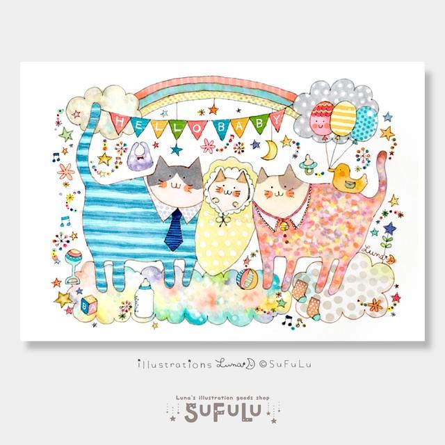 SuFuLu ポストカード Hello Baby