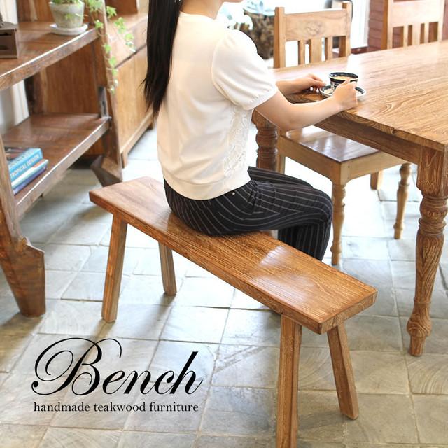 古材一枚板を使ったベンチ1m 大きめサイズ 無垢チーク材のおしゃれなシンプルベンチ