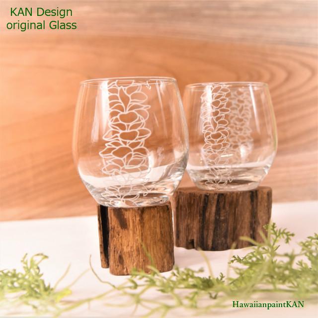 KANデザイン オリジナルグラス・マイレレイデザイン