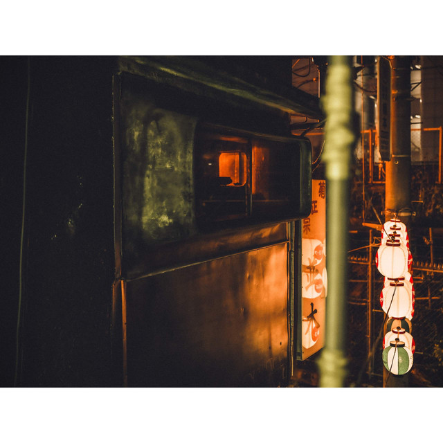 Night Order #3 / 渋谷のんベい横丁