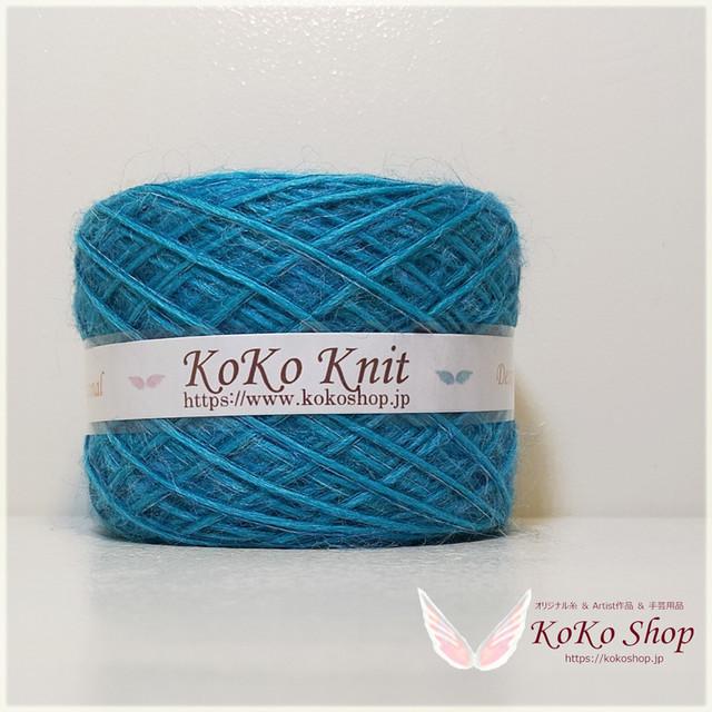 §koko§ ターコイズブルーⅠ 1玉75g以上 約178m 絣モヘア 引き揃え糸