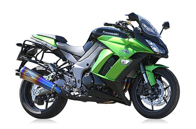Ninja1000('11~)/Z1000('10~) リアルスペック シングル チタンドラッグブルー[RK26-01RD]
