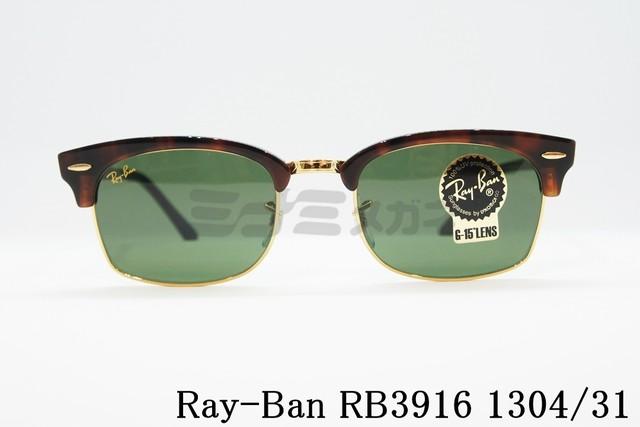 【正規取扱店】Ray-Ban(レイバン) RB3025 L0205 58サイズ AVIATOR アビエーター ティアドロップ