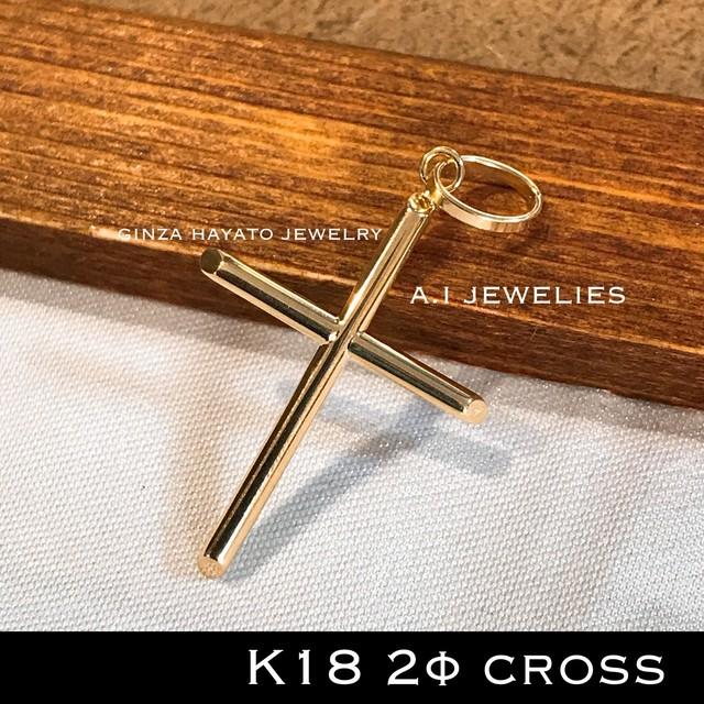 K18 18金 シンプル クロス cross simple 2mm size ペンダント pendant