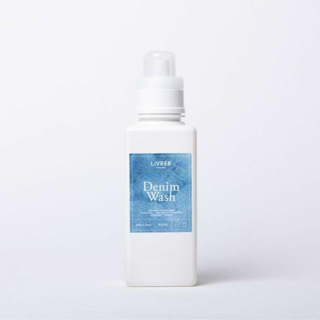 デニムウォッシュ 無香料/LIVRER yokohama Laundry Detergent <デニム用洗濯洗剤>【600ml】