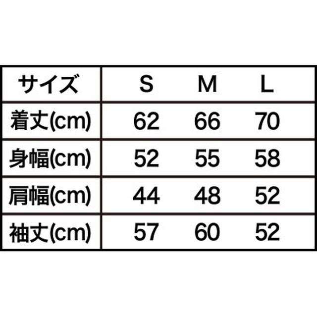 gold framed doggy/kitten sweatshirt ※8月初旬-中旬の配送 | MASAKO ...