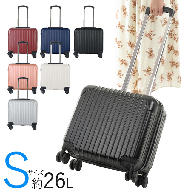 Sun Ruck スーツケース 容量26L 高さ41cm 1〜3泊 TSAロック付き 機内持ち込み Sサイズ SR-BLT021
