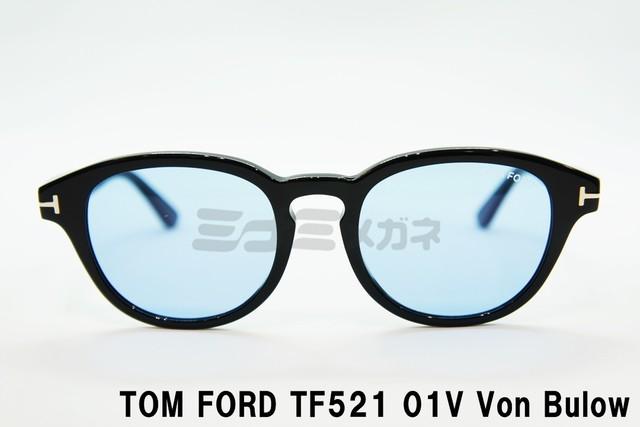 TOM FORD(トムフォード) TF521 01V  Von Bulow ベストセラーサングラス