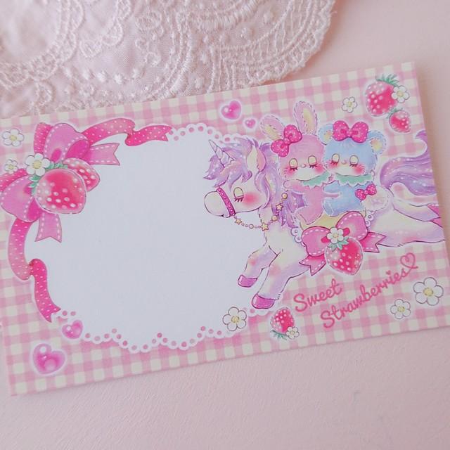 【Sakura】いちごユニコーン/メッセージカード