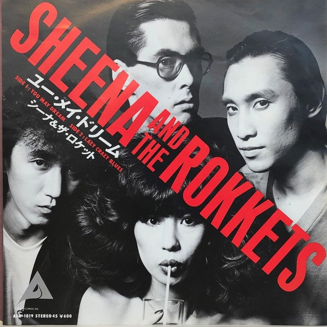 [中古7inch]  Sheena & The Rokkets ‎– You May Dream