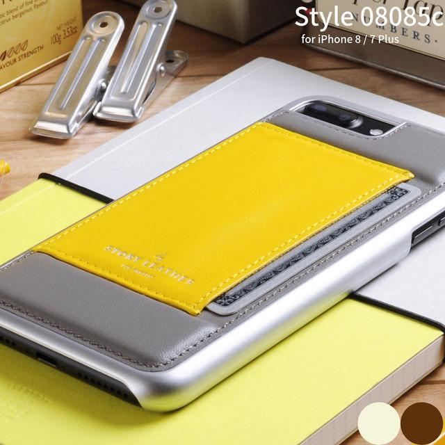 iPhone 8 Plus iPhone 7 Plus ケース 本革 スマホ カバー アイフォーン 背面 STORY LEATHER ストーリーレザー Style08085c 国内正規品