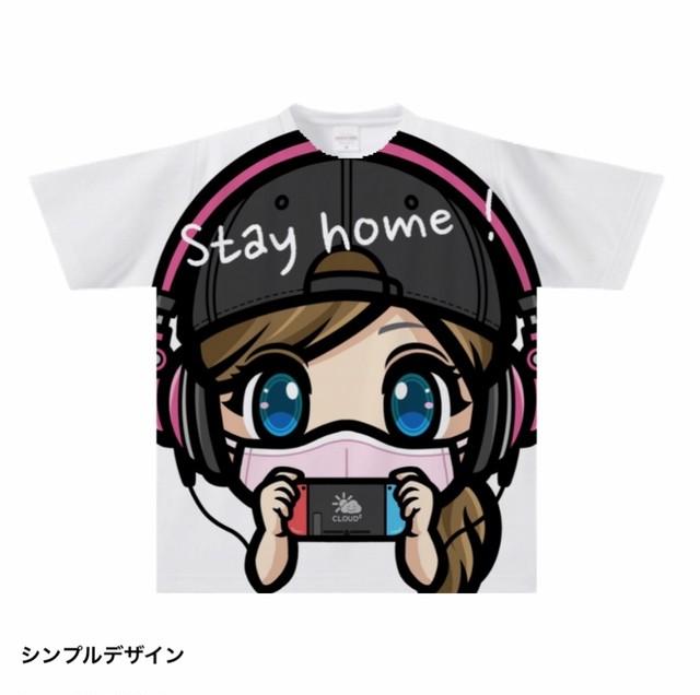 【クラウズ】STAY HOME Tシャツ