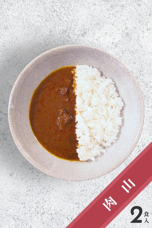 【2食入り】ケジャンカレー TERIYAKI produced by 肉山(2パック入り)※冷凍食品
