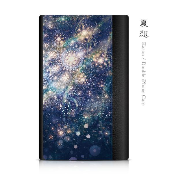夏想 - 和風 ダブルiPhoneケース