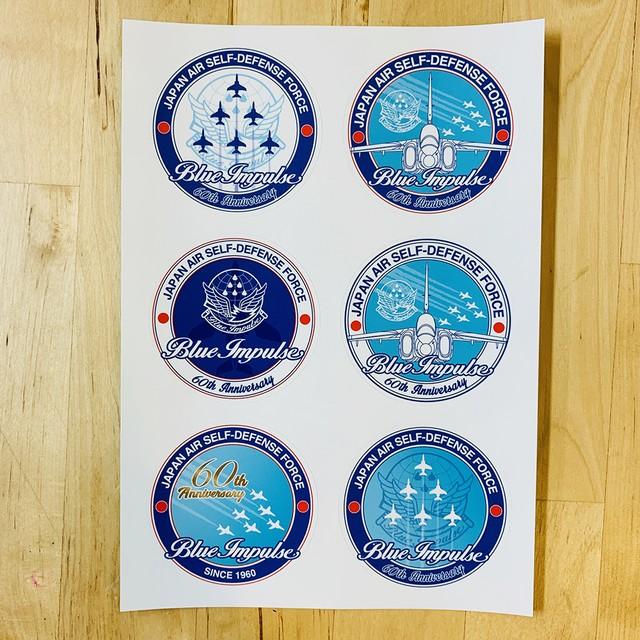 【航空自衛隊】ブルーインパルス(60th Anniversary)オリジナルステッカーシート※送料無料