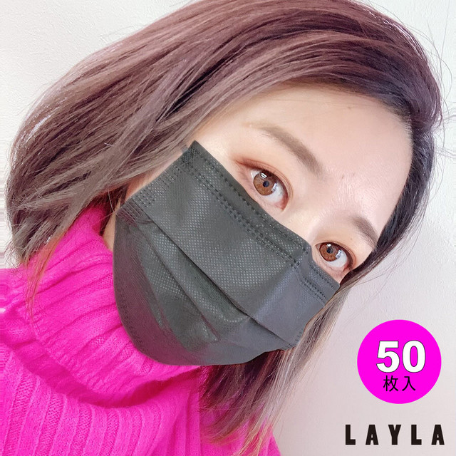 不織布3層両面ダークグレーファッションマスク50枚セット