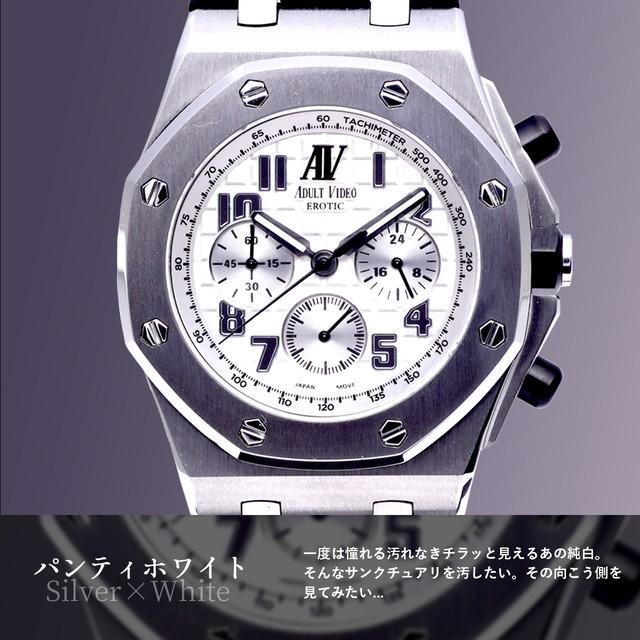 【28日まで購入特典付き】ADULT VIDEO EROTIC アダルトビデオ エロティック 日本製 ムーブメント VK63搭載 金時計 銀時計 オマージュ メンズ 腕時計